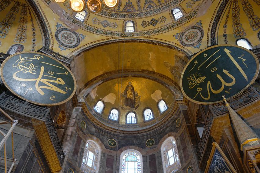 #HagiaSophia #Istanbul #Turkey