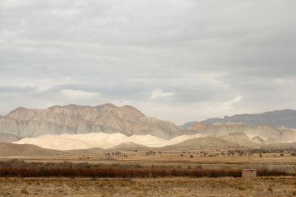 Aras Valley #Iran