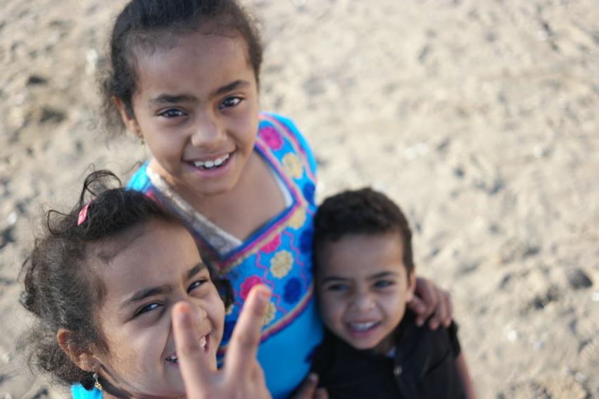 Love and peace #Oman