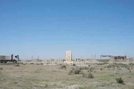 Salt factories #uzbekistan